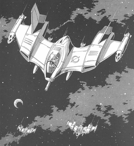 Rifts - CAF Black Eagle Space Fighter (Rifts Dimension Book, Phase World 2)
