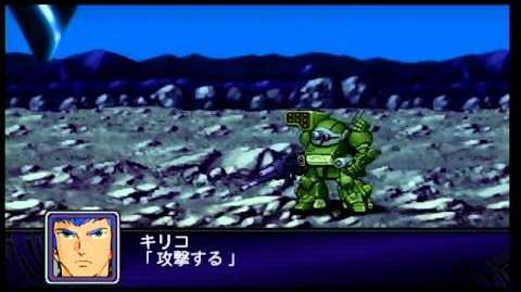 2nd Super Robot Wars Z - VOTOMS (English subtitled)