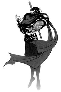 Hanzo SSII