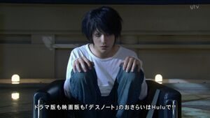 L Death Note movie
