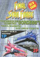 Final-starforce-flyer1-300dpi