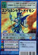 AncientMermaimon Card Jap