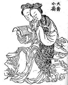 Qiao Sisters - Qing SGYY