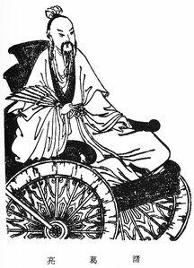 Zhuge Liang ROTK illustration