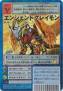 AncientGreymon Card Jap