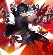 Phantom Thieves of Hearts- Dancing in Starlight