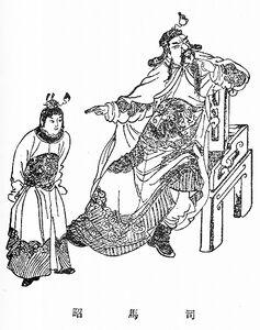 Sima Zhao - Qing SGYY
