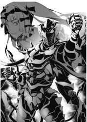 Saji Vol. 16 Armor