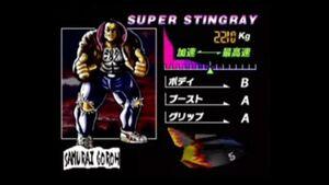 Super Stingray