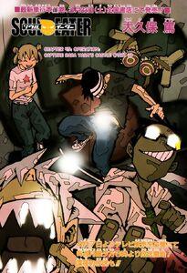 57ef29ddf3d31e6dfaf66561ff9270bf--soul-eater-manga-anime-soul