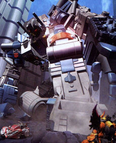 Giant Autobot Metroplex