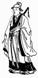 Guo Jia Illustration
