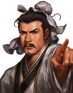 Xu Shu (SSDO)