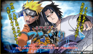 Naruto and Sasuke Card 1