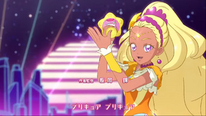 Please Tell Me! Twinkle - Soleil at the ending