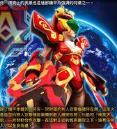 Phoenix (Hero of Robots)