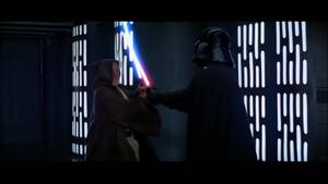 Vader fences