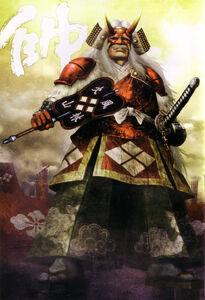 Shingen-sw