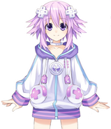 Neptune HDN
