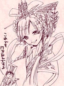 Kougyoku's wedding attire
