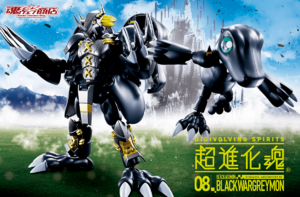 Ds blackwargreymon00 september9 2018
