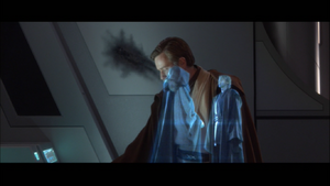 Vader security