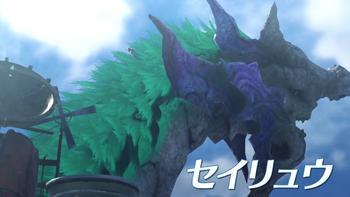 Titan Form