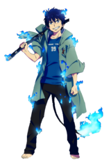 Rin Okumura