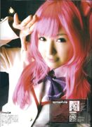Eri Kitamura as Rimi Sakihata
