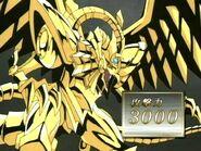 Winged Dragon of Ra 69