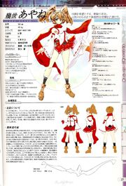 Ayane Ikuse Japanese Personality