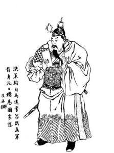 Cao Zhen Qing illustration