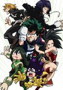 Volume 1 4 Anime Cover