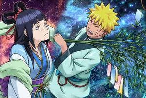 Naruto and Hinata Tanabata Card 2