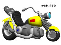 The Wario Bike