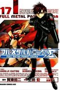 Full metal uty75685a