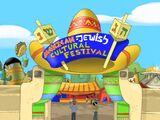 Festival Mexico-Israel