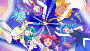 Star Twinkle Updated Sponsorcard