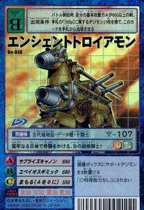 AncientTroiamon Card Jap