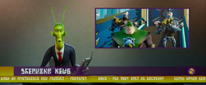 Dallas Wanamaker Says the News of the Qwark