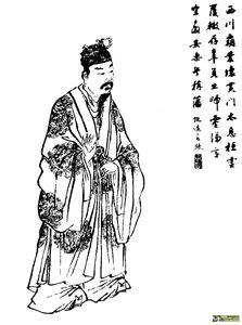 Liu Shan - Qing ZQ-SGYY