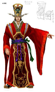 Guojia-kessenII