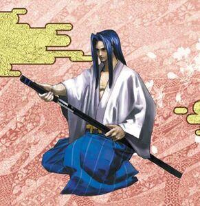 Samurai Spirits V Ukyo