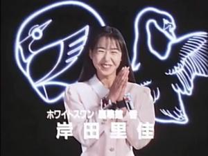 Kaori Rokumeikan