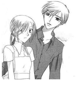 Uno and Kureno