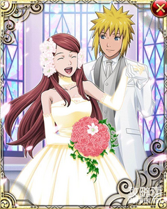 Minato and Kushina Wedding Card 1