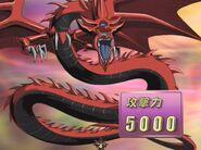 Slifer!theSkyDragon-JP-Anime-GX-NC