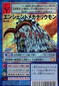 AncientMegatheriummon Card Jap