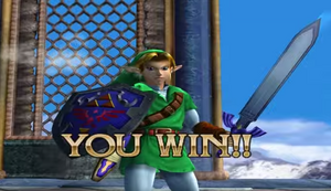 Link's frequent cry