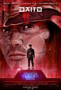 Ready-player-one-movie-poster-daito